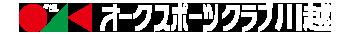 オークスポーツクラブ川越